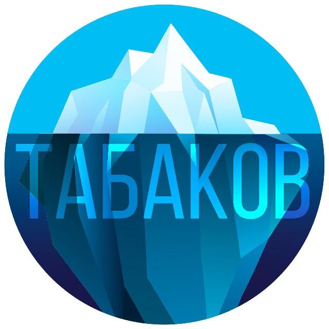 Канал Табакова icon