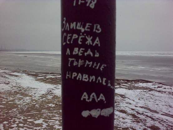 samie-deshevie-prostitutki-kieva
