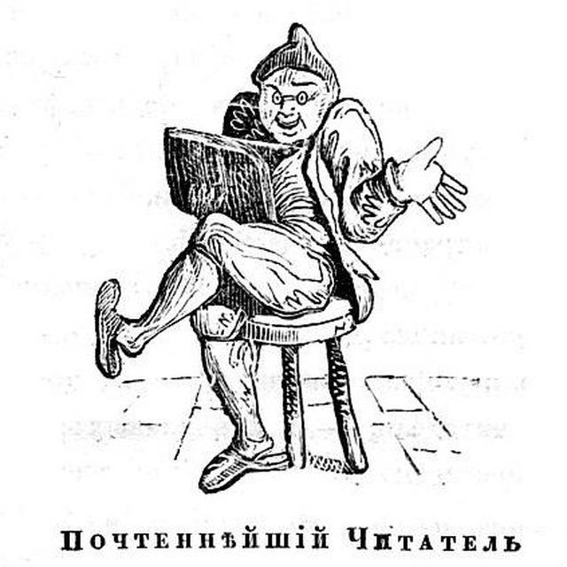 Общество распространения полезных книг icon
