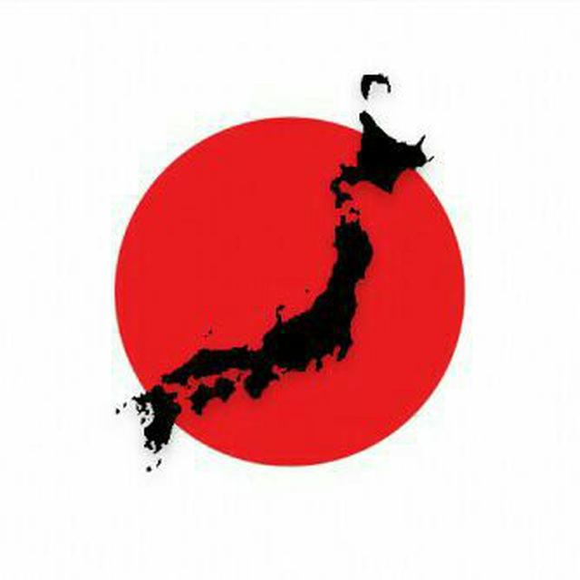 Японский язык icon