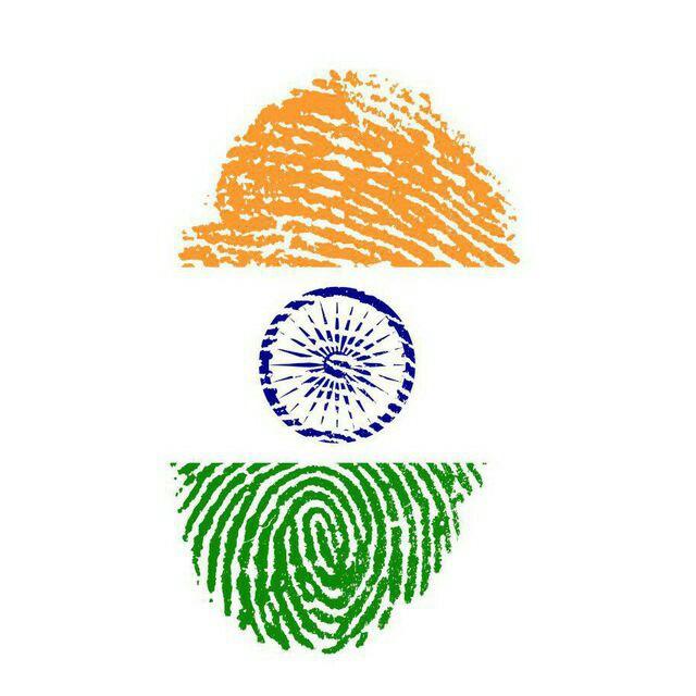Incredible India icon